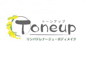 Toneupロゴ