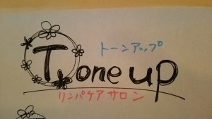 Toneup原型ロゴ